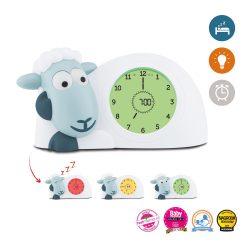 Zazu Sleeptrainer SAM kék